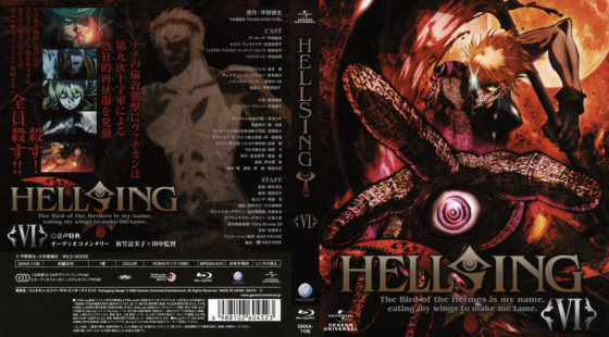 hellsing official art