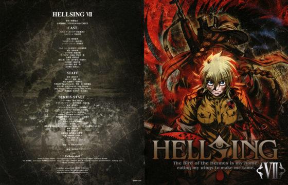 hellsing official art