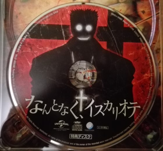 HELLSING VI-X Blu-ray BOX Iscariot CD