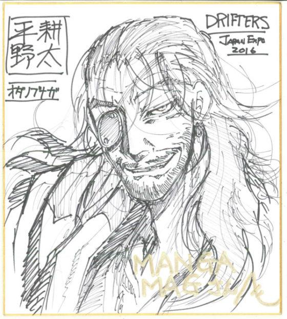 nobunaga by kohta hirano