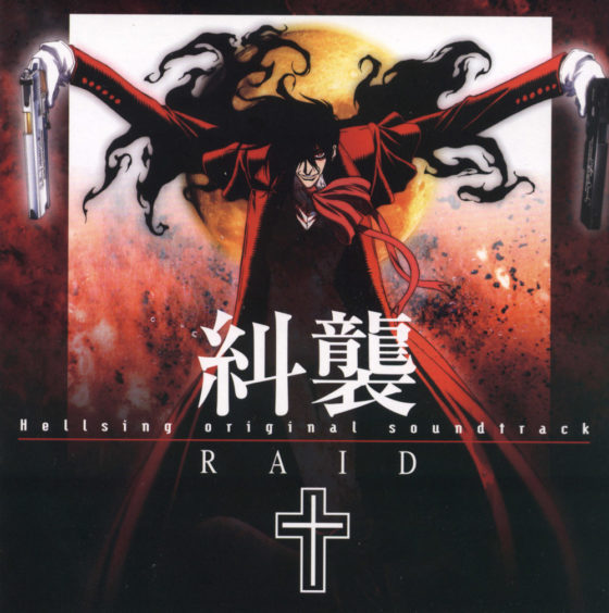 Hellsing Original Soundtrack: 糾襲 Raid