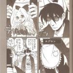 Hellsing Doujinshi Strange Horror Show