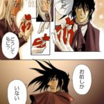 Hellsing Doujinshi Snow Magic